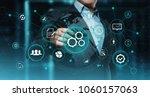 automation software technology... | Shutterstock . vector #1060157063