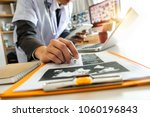 medical technology concept....   Shutterstock . vector #1060196843