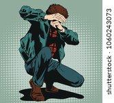 stock illustration. people in... | Shutterstock .eps vector #1060243073