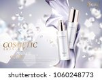 cosmetic essence ads  exquisite ... | Shutterstock .eps vector #1060248773