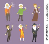 famous scientists of the... | Shutterstock .eps vector #1060383503