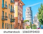 pisa street with views of the...   Shutterstock . vector #1060393403