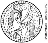 unicorn round coloring print | Shutterstock .eps vector #1060438247