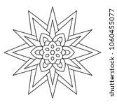 coloring mandalas easy simple... | Shutterstock .eps vector #1060455077
