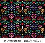 mexican folk art seamless... | Shutterstock .eps vector #1060475177
