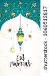 vector eid mubarak card. banner ... | Shutterstock .eps vector #1060513817