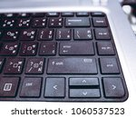 multiple language keyboard thai ...   Shutterstock . vector #1060537523