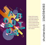 about us typography design. web ... | Shutterstock .eps vector #1060584083