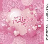 happy mother's day design and... | Shutterstock .eps vector #1060601423