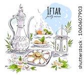ramadan eid iftar party food... | Shutterstock .eps vector #1060607903