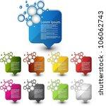 web element   Shutterstock .eps vector #106062743
