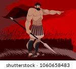 vector illustration of a... | Shutterstock .eps vector #1060658483