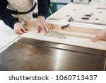 profession  carpentry  woodwork ... | Shutterstock . vector #1060713437