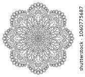 black and white mandala vector...   Shutterstock .eps vector #1060775687