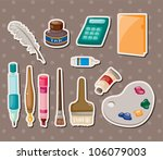 stationery stickers | Shutterstock .eps vector #106079003