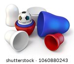 opened russian dolls and... | Shutterstock . vector #1060880243