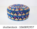 decorate box. jewelry box. gift ... | Shutterstock . vector #1060892957