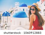 travel europe summer holiday... | Shutterstock . vector #1060912883
