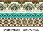 ornamental vector seamless... | Shutterstock .eps vector #1060924037