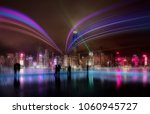double exposure with traffic... | Shutterstock . vector #1060945727