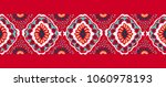 ikat geometric folklore... | Shutterstock .eps vector #1060978193