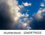 white  grey heavy fluffy ... | Shutterstock . vector #1060979033