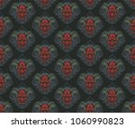 signature of japan with evil... | Shutterstock .eps vector #1060990823