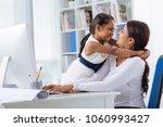 adorable little daughter...   Shutterstock . vector #1060993427