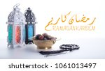 ramadan kareem arabic... | Shutterstock . vector #1061013497