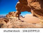 wadi ram desert stone bridge.... | Shutterstock . vector #1061059913