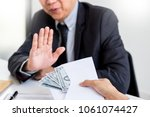 businessman refusing or... | Shutterstock . vector #1061074427