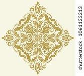 oriental vector golden pattern...   Shutterstock .eps vector #1061123213
