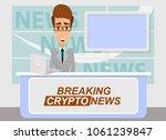 breaking cryptonews concept... | Shutterstock .eps vector #1061239847