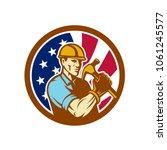 icon retro style illustration...   Shutterstock .eps vector #1061245577