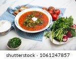 traditional soup borsh on... | Shutterstock . vector #1061247857