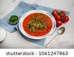 traditional soup borsh on... | Shutterstock . vector #1061247863