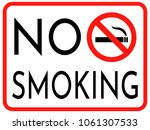 no smoking cigarettes sign.... | Shutterstock .eps vector #1061307533