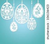 easter egg | Shutterstock . vector #106136423