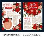 rose flower wreath festive... | Shutterstock .eps vector #1061443373