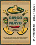 cinco de mayo mexican holiday... | Shutterstock .eps vector #1061443397