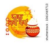 illustration of bengali new... | Shutterstock .eps vector #1061469713