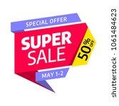 super sale. big sale special... | Shutterstock .eps vector #1061484623