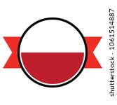 poland flag in glossy round...   Shutterstock .eps vector #1061514887