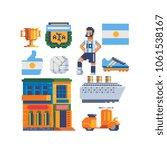set of argentina national... | Shutterstock .eps vector #1061538167