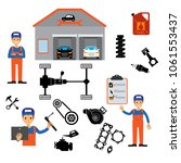 auto maintenance services icons ... | Shutterstock .eps vector #1061553437