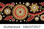 seamless border with flowers... | Shutterstock .eps vector #1061572517