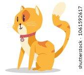 cute cat in collar against flea.... | Shutterstock .eps vector #1061592617