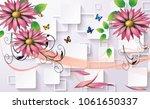3d abstraction flower... | Shutterstock . vector #1061650337