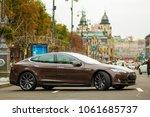 kiev  ukraine   september 20 ...   Shutterstock . vector #1061685737