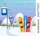 ski resort concept  landscape... | Shutterstock .eps vector #1061775317